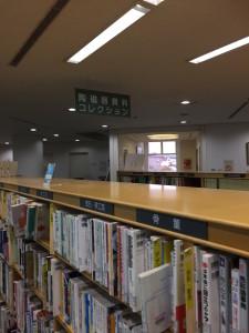 tajimi-city-library03
