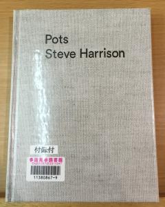 steve-harrison-pots01