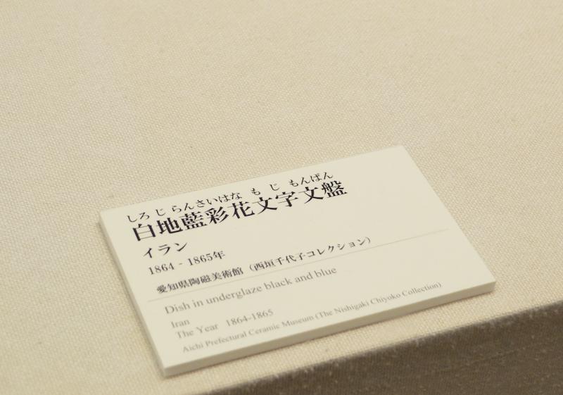 NishigakiChiyoko09