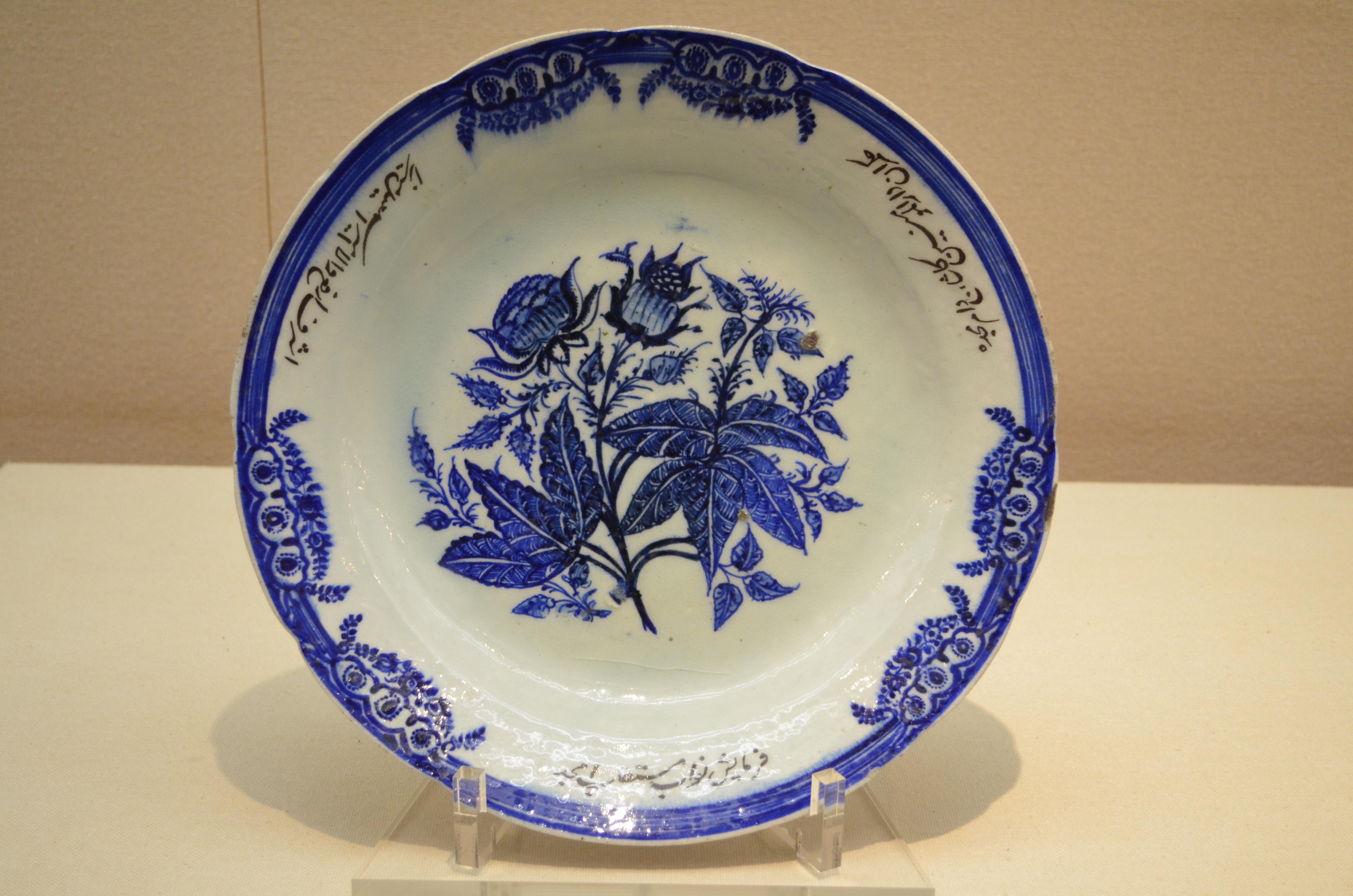 白釉藍黒彩花文皿 イラン 1864-65年