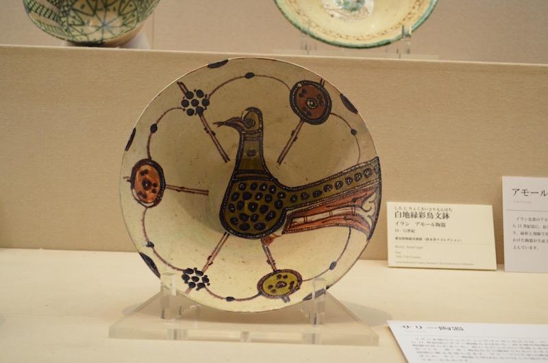 サリー陶器 イラン 10世紀