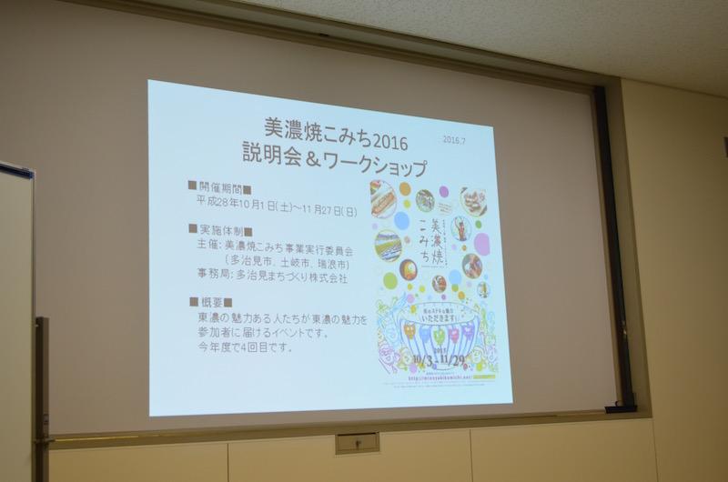 minoyakikomichi03