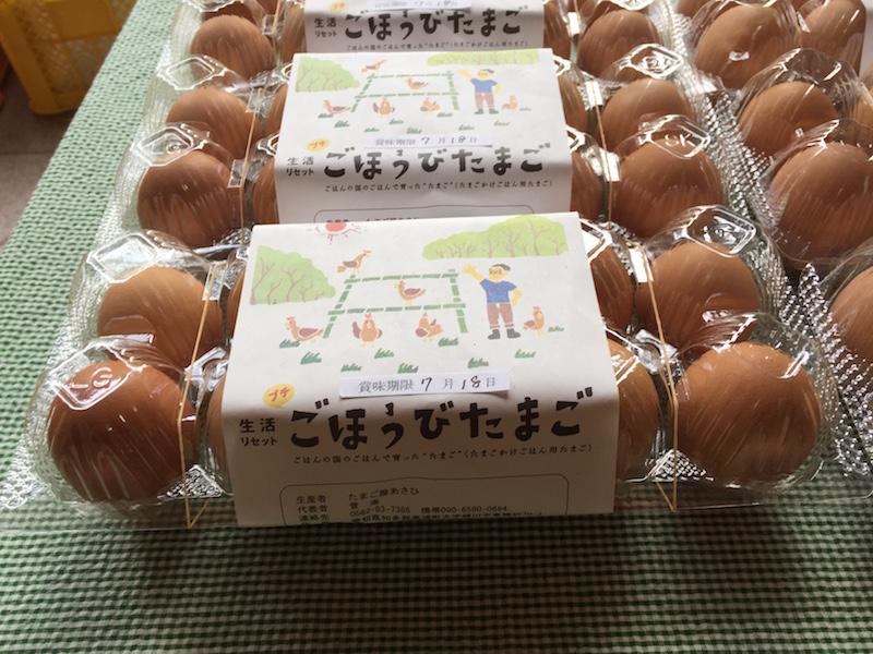 organic market nagoya06