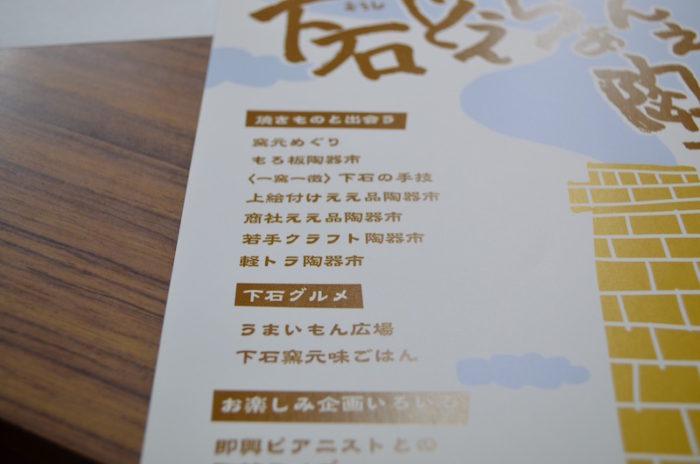 oroshi_ceramic_festival05