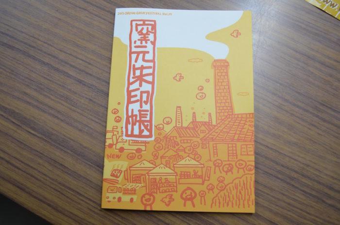 oroshi_ceramic_festival07