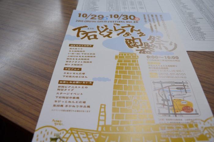 oroshi_ceramic_festival09
