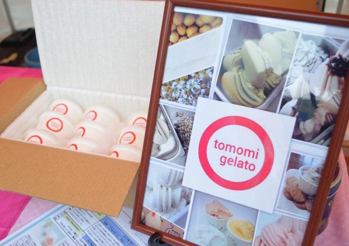 tomomi gelato, Gifu craft fair