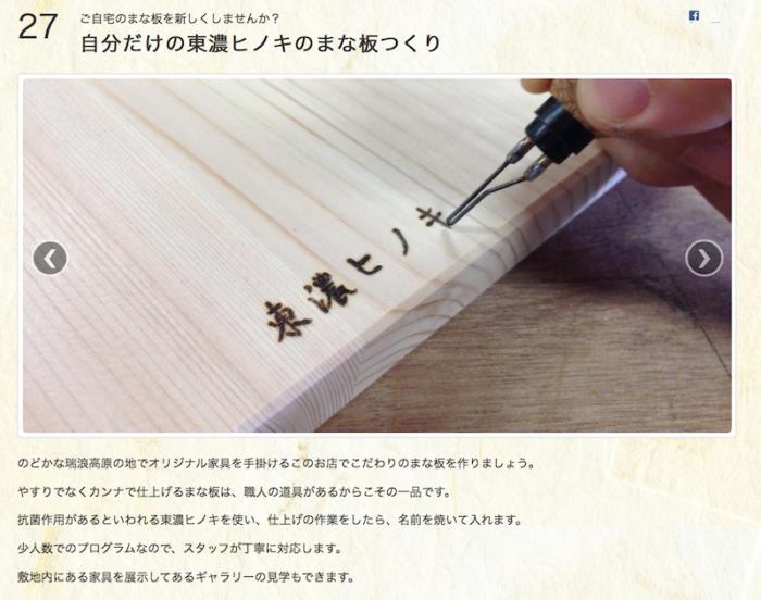 minoyakikomichi27