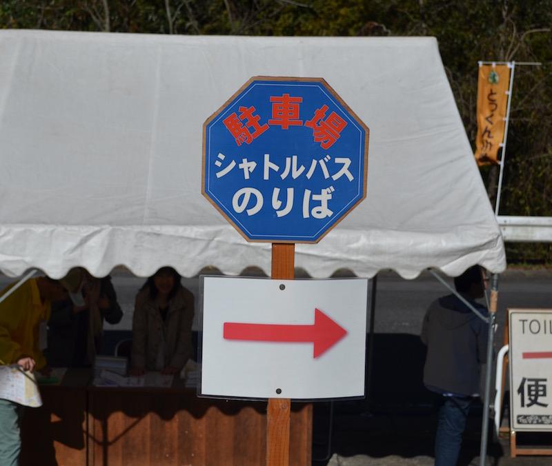 下石陶器祭り