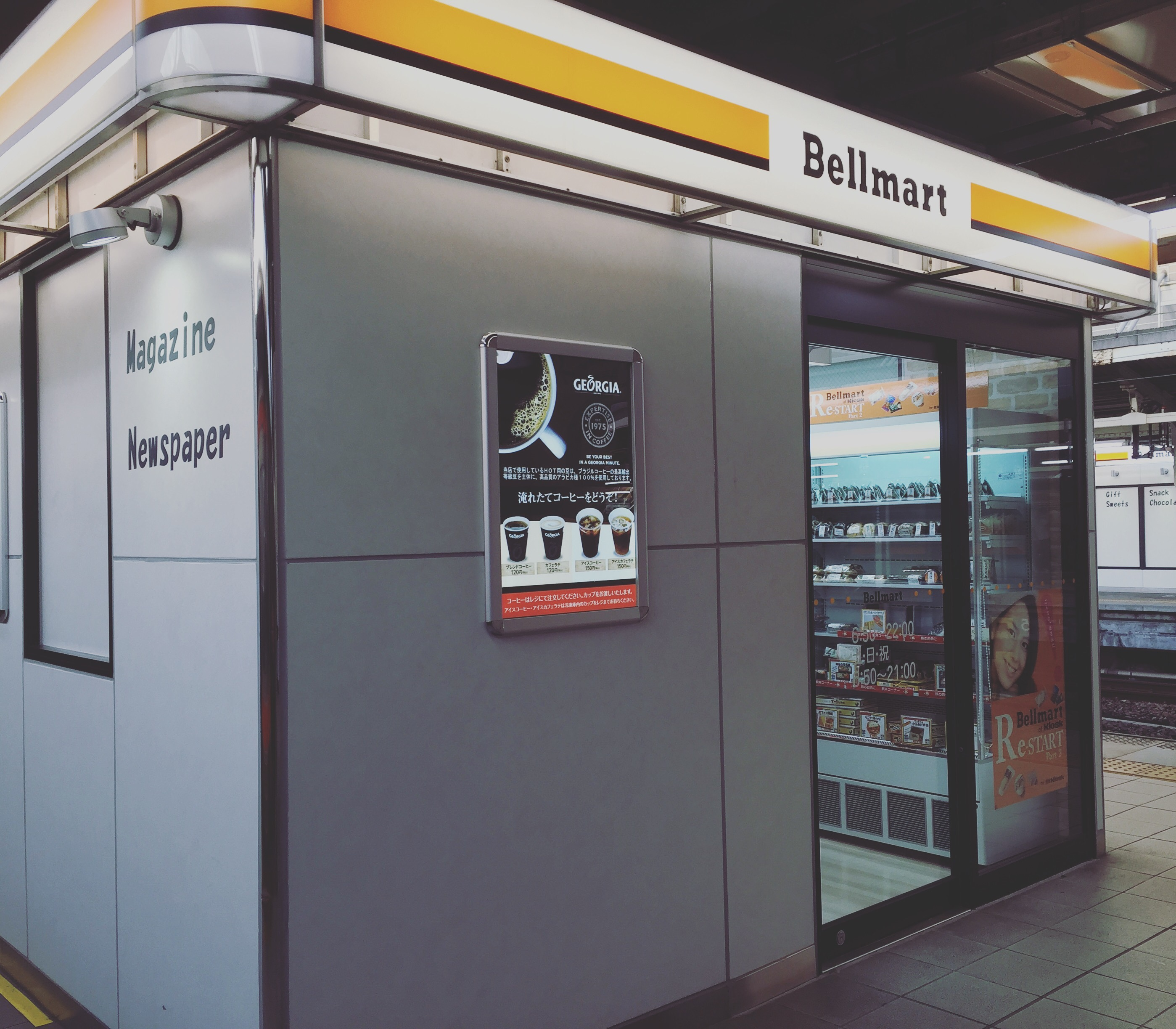 JR名古屋駅11番線のベルマート