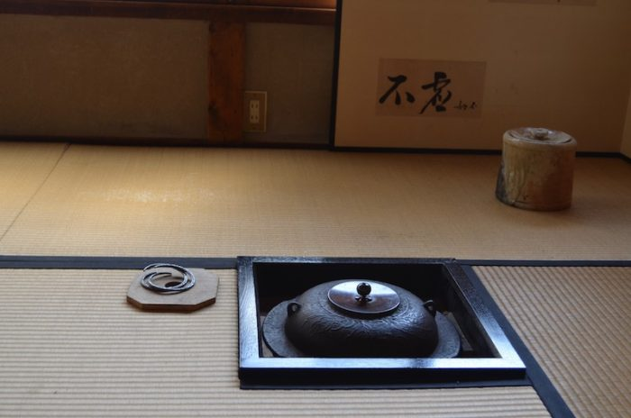 奥田正造 茶味