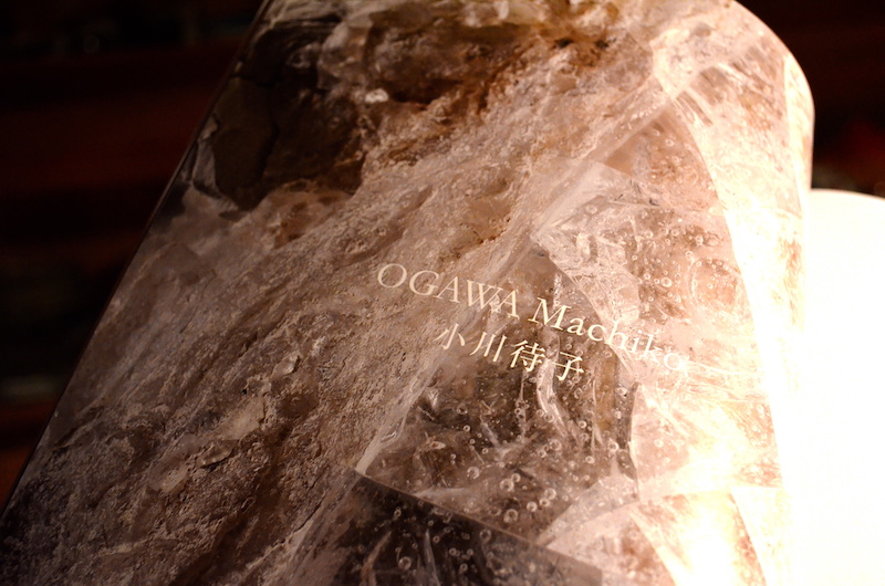 高島屋美術部創設110年記念「原初の思考」展