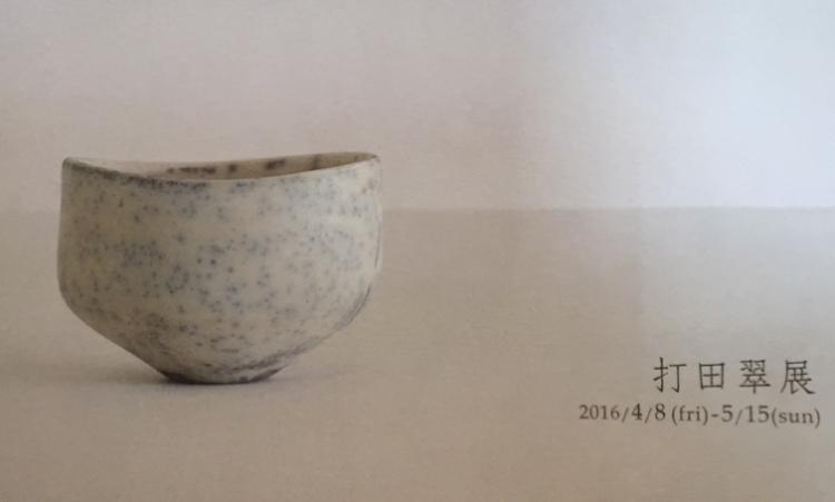 Uchida-midori-exhibition-01