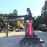 土岐市妻木町にある八幡神社はなかなかのパワースポットだと思う