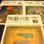 多治見市図書館でイスラム・スペイン陶芸の世界にどっぷりつかる