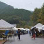 土岐市で開催された秋の陶器祭り二本立て 美濃陶芸村と下石