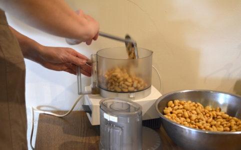 多治見カフェ温土で味噌作り