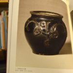 薩摩・朝鮮陶工村の四百年 を読んで