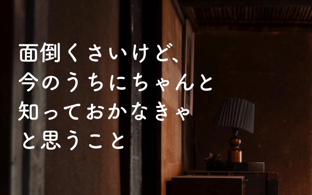 benkyokai_bn