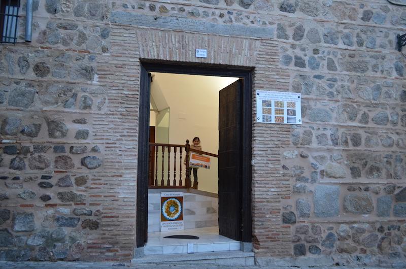 スペイン 修道院のお菓子