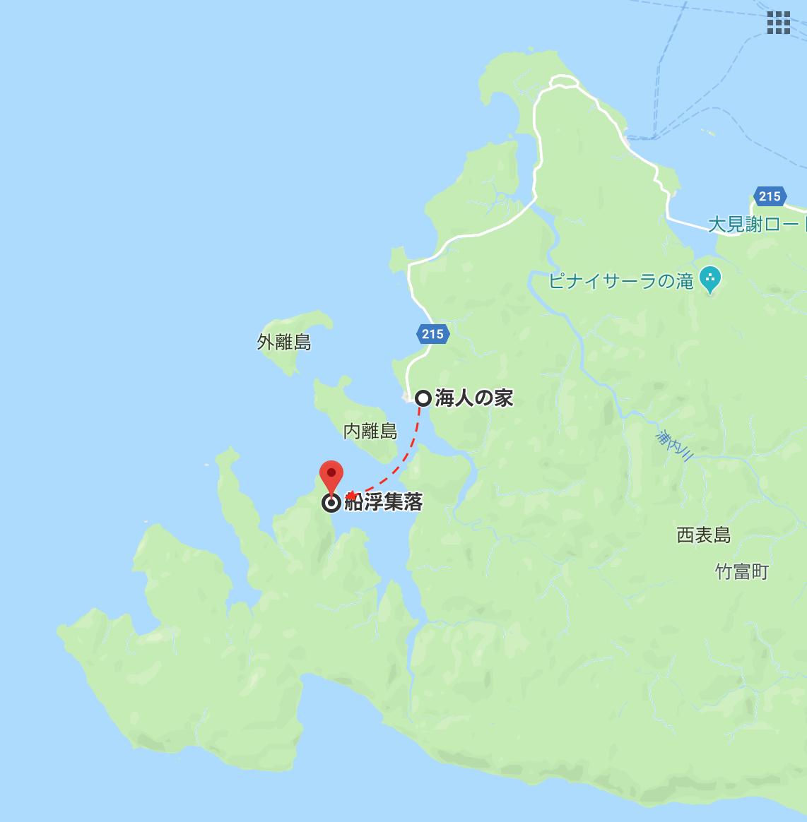 西表島 船浮集落