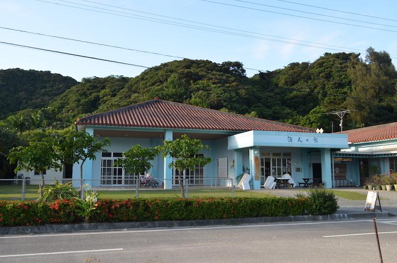 西表島 白浜地区 海人の家