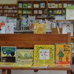 多治見には「子どもの図書館」があります(多治見市子ども情報センターのこと)